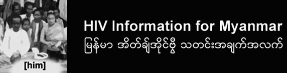 HIV Information for Myanmar